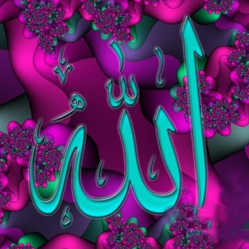عکس نوشته نام خدا