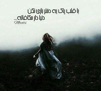 عکس نوشته شکست عشقی