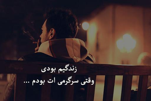 جملات گریه دار کوتاه