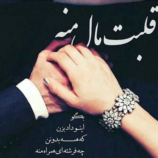 جملات عاشقانه دلبرانه